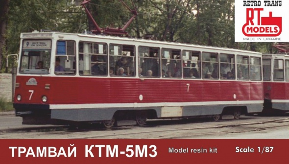 Обложка_КТМ5-1024x579