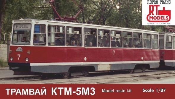Обложка_КТМ5